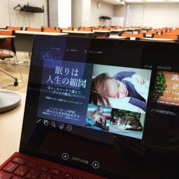 【実施報告】初回講座、かがやき大学!眠りは人生の縮図。雨の中、聴講いただきありがとうございます!