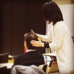 千代田区かがやき大学、最終回はセルフチャンピサージ実践!&傾聴術