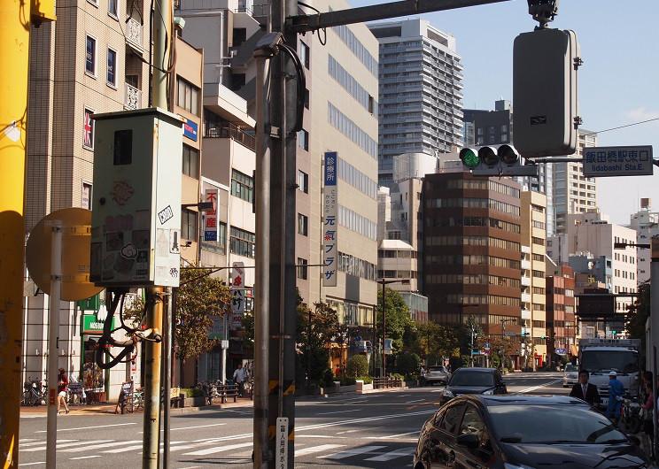【2】一休のひらめき飯田橋東口右へ