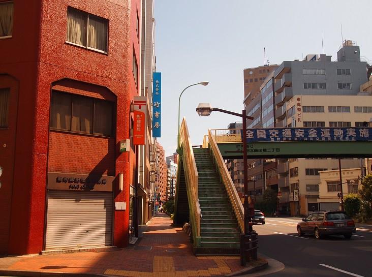 【7】一休のひらめき飯田橋麹町郵便局