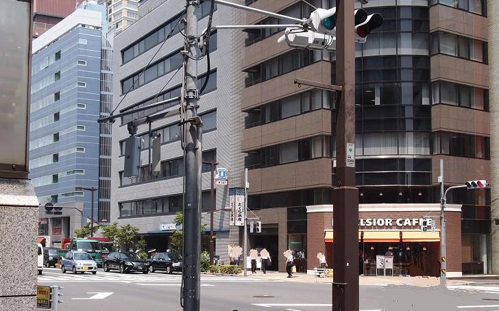 【3】一休のひらめき九段下7番出口直進