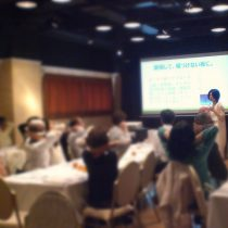 東京ヘッドマッサージ専門店 一休のひらめき 円山カヲリ 企業内講座1