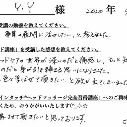 完全マンツーマン☆【plus+ヘッド講座】ご受講者様のご感想です。
