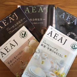 【メディア掲載】AEAJ(公社)日本アロマ環境協会様より取材を受けました